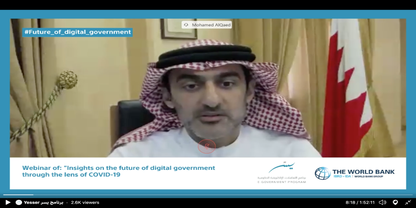 iGA CE participates in webinar on Future of Digital Government highlighting the role of technology in Bahrain's efforts to mitigate the spread of COVID-19