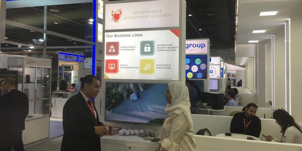 Information & eGovernment Authority Participates in GITEX 2018